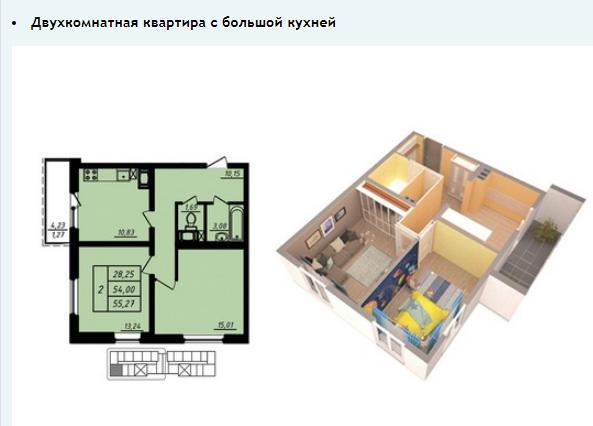 2-комнатная в Девяткино
